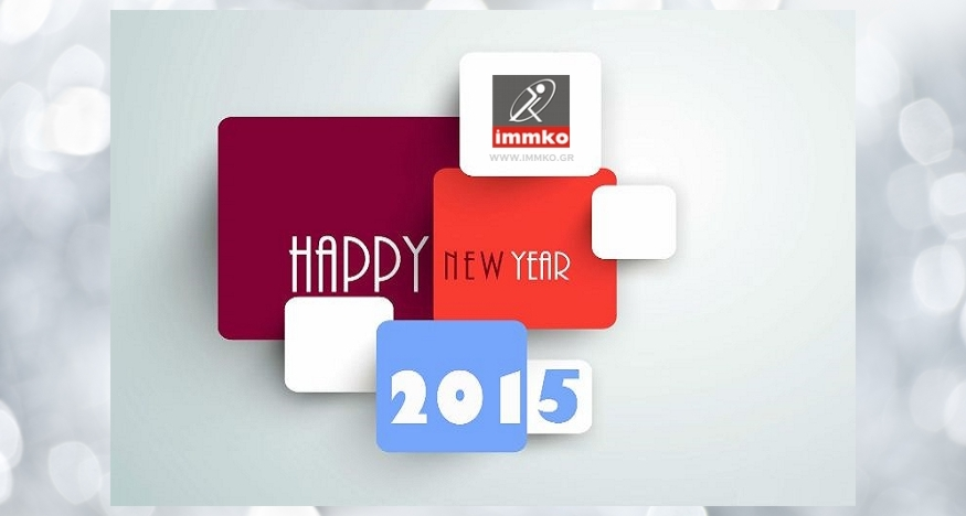 2015 new year card immko