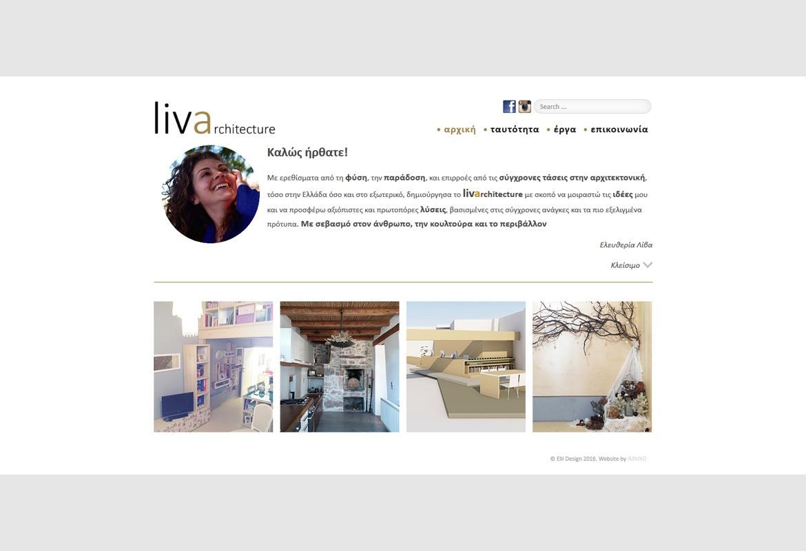 livaarchitecture capture